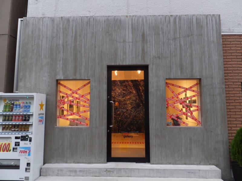 東京アーツギャラリー