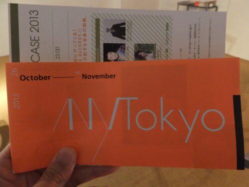Any Tokyo 2013 : Design & Idea