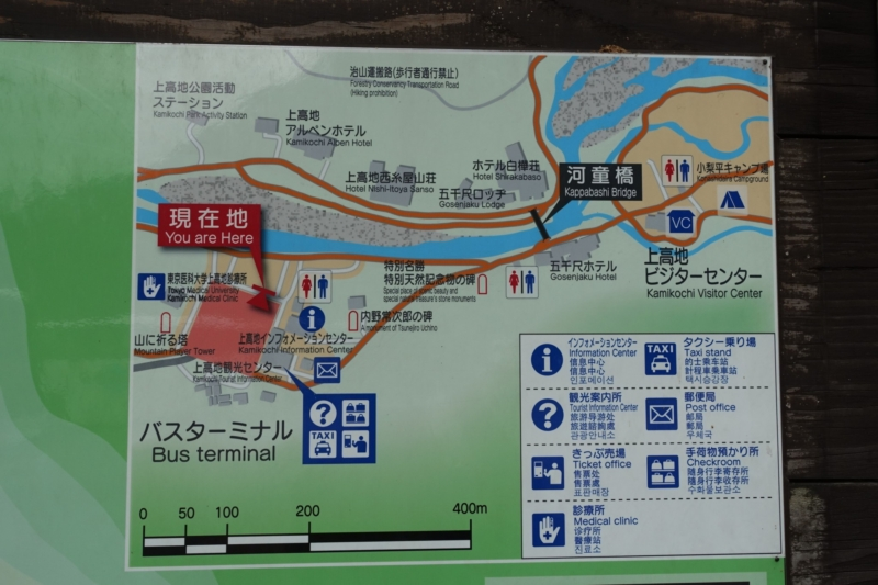 上高地地図