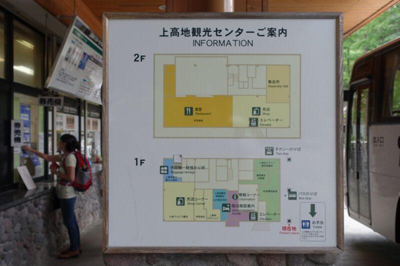 バスターミナル地図