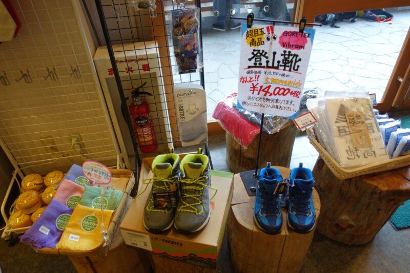 登山靴も売られている