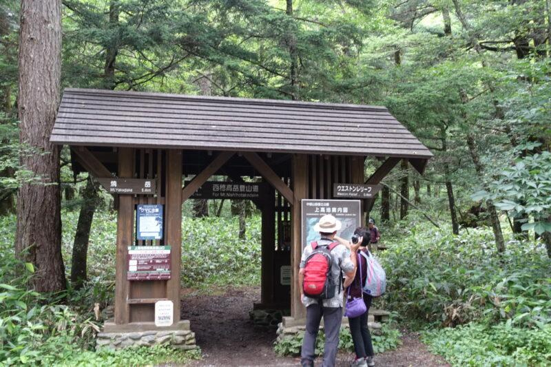 西穂高岳に向かう登山道