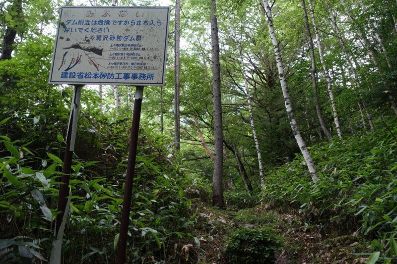 焼岳登山道