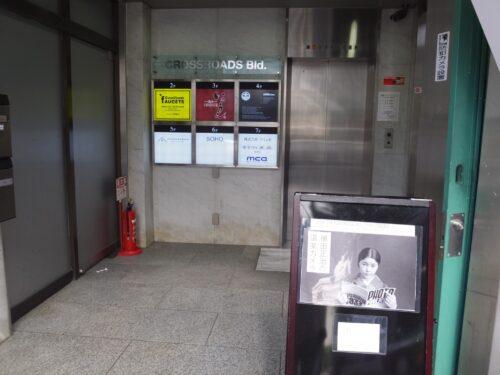 アツコバルーに通じるエレベーター