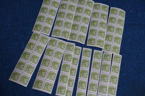 2万円の収入印紙