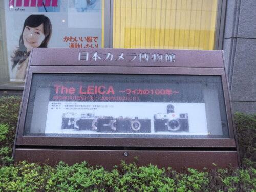 THE LEICA ~ライカの100年~