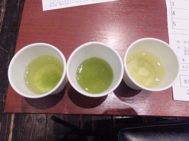 お茶3種類