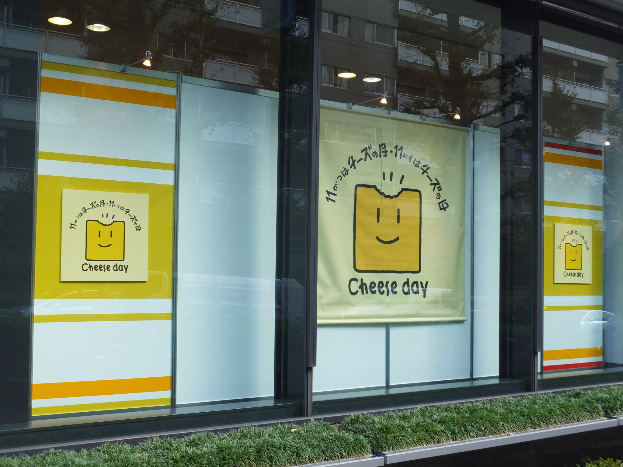 チーズフェスタ2013