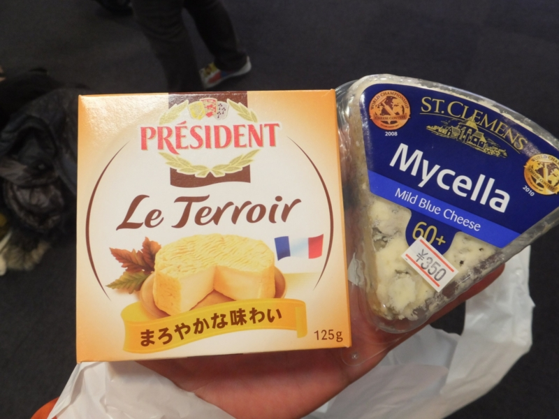 チーズ買っちゃった