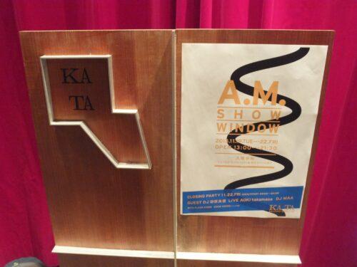 A.M. SHOW WINDOW / 2