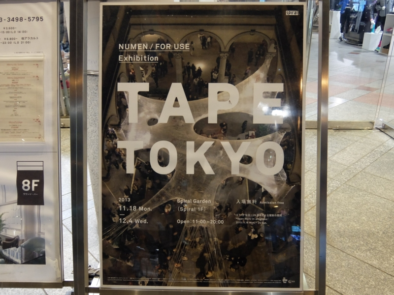 TAPE TOKYO