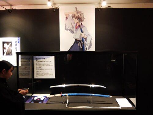 ヱヴァンゲリヲンと日本刀