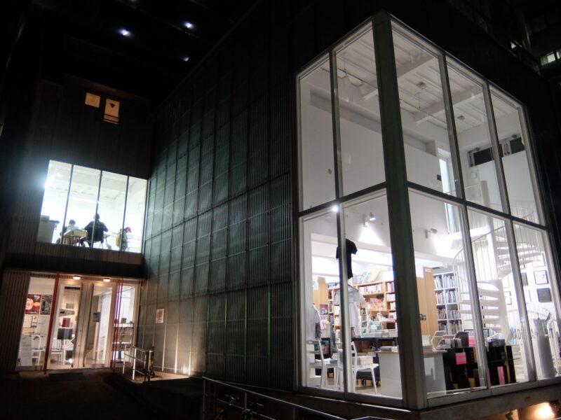 NADiff Gallery