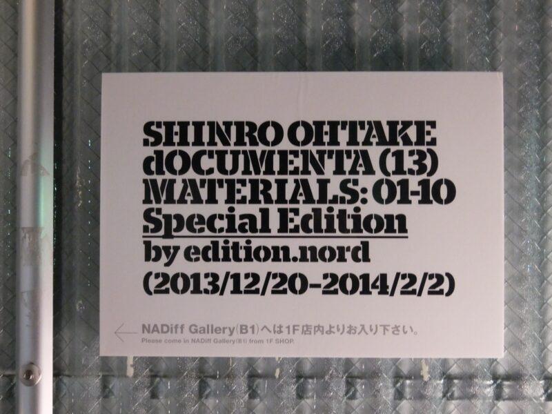 """大竹伸朗""""dOCUMENTA (13) Materials: 01-10"""""""