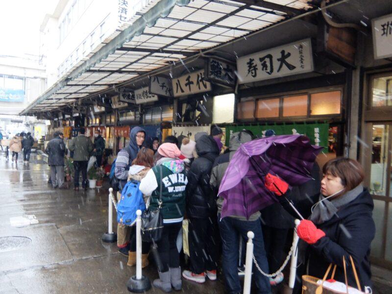 大和寿司の行列