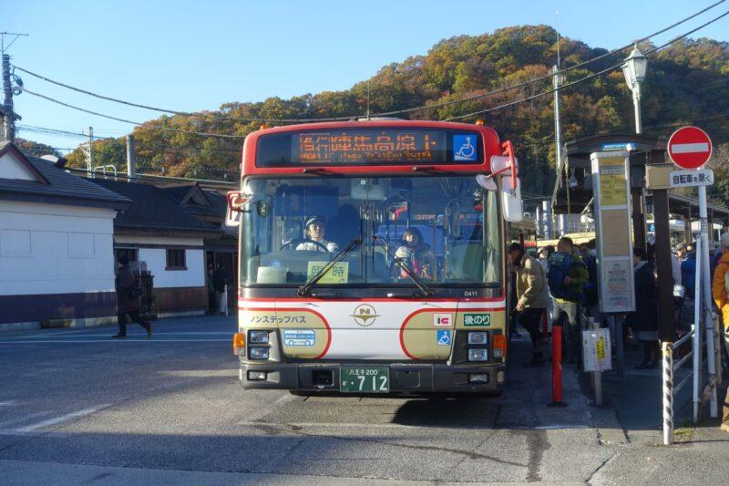 改めてバス停