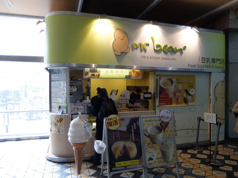 mr.bean渋谷店