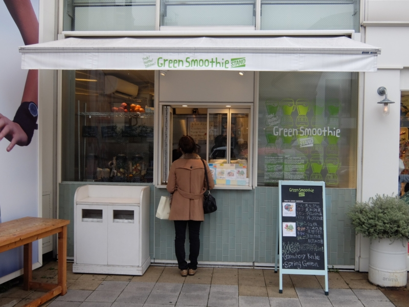 Green Smoothie Stand