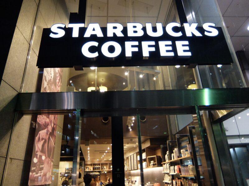 スターバックスコーヒー銀座マロニエ通り店