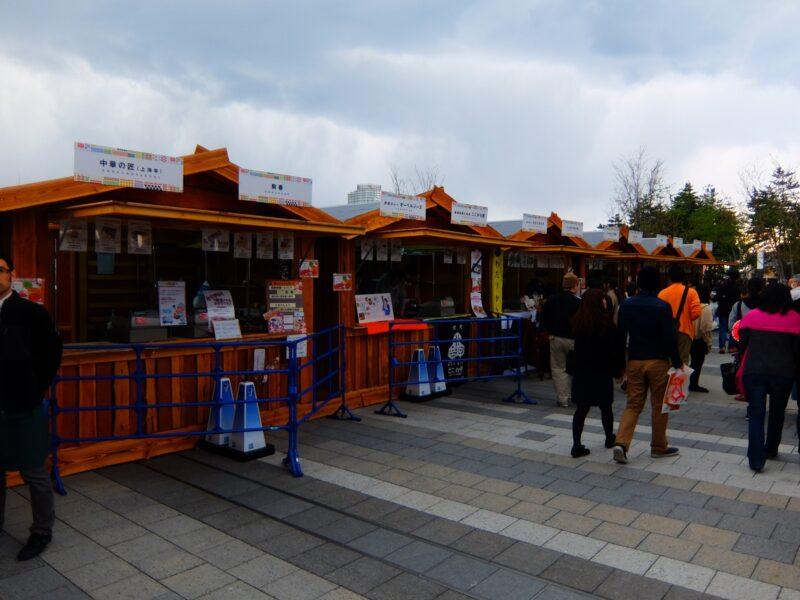 ロケ弁フェスティバル