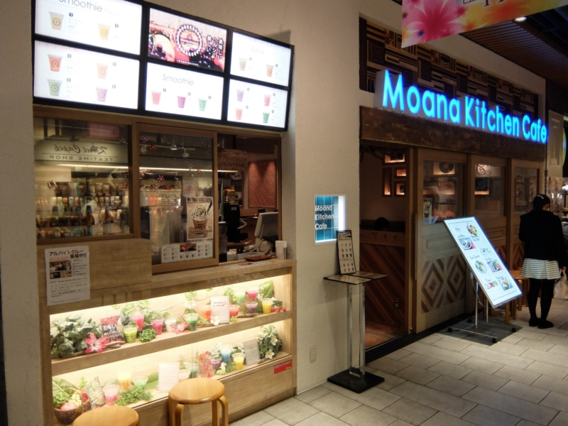 Moana Kitchen Cafe