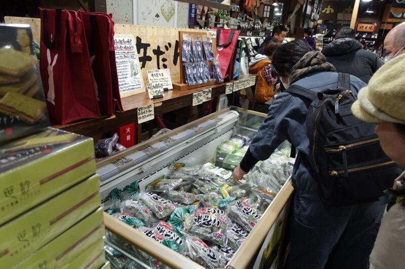 笹団子を購入