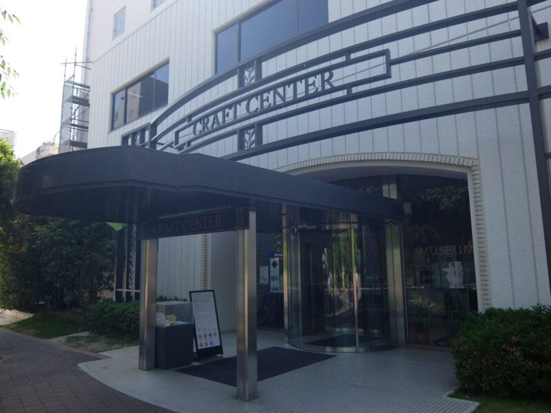 ノリタケミュージアム