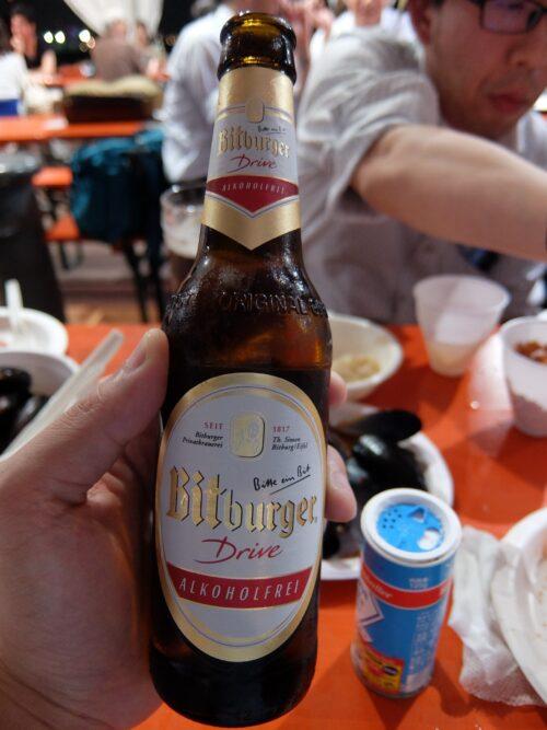 これもノンアルコールビール
