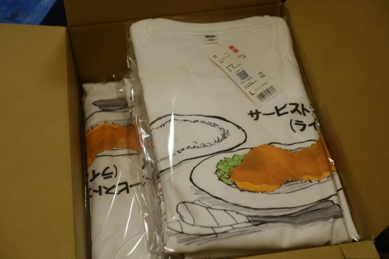 ますゐTシャツ2018