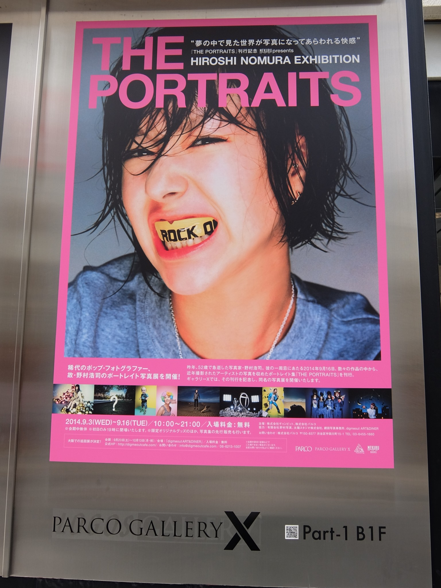 THE PORTRAITS HIROSHI NOMURA EXHIBITION