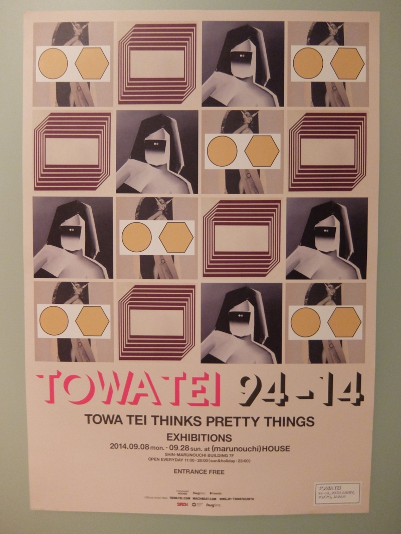 TOWA TEI 20TH EXHIBITION TOWA TEI THINKS PRETTY THINGS展