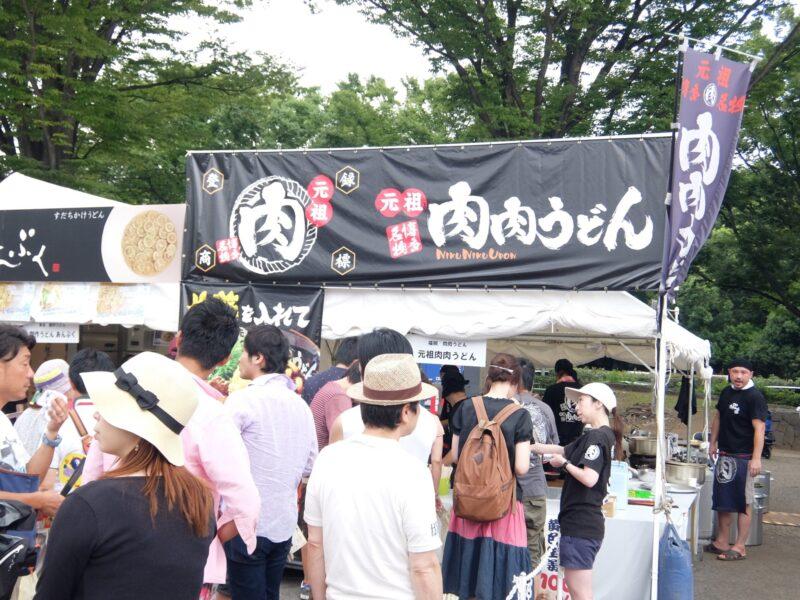 うどん天下一決定戦2014