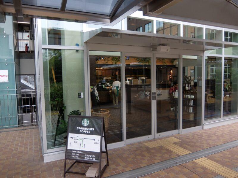 スターバックス・コーヒー 東京医科歯科大学店
