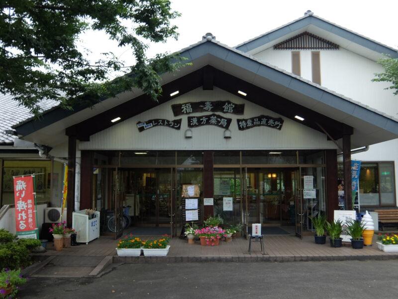 花の駅美野原