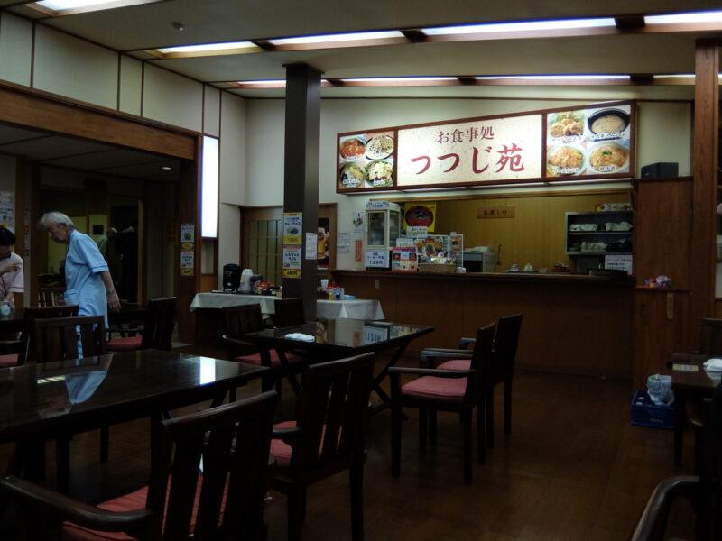 つつじの湯レストラン