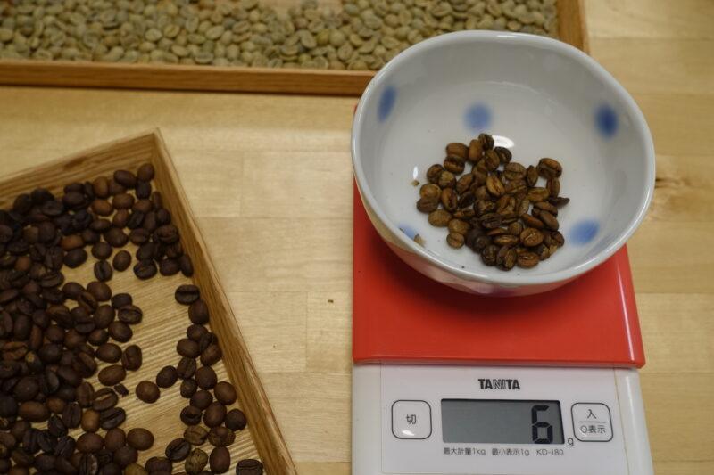 ハンドピック豆