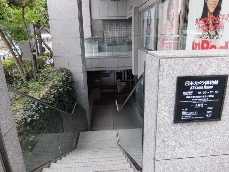 レンズ付フィルム展