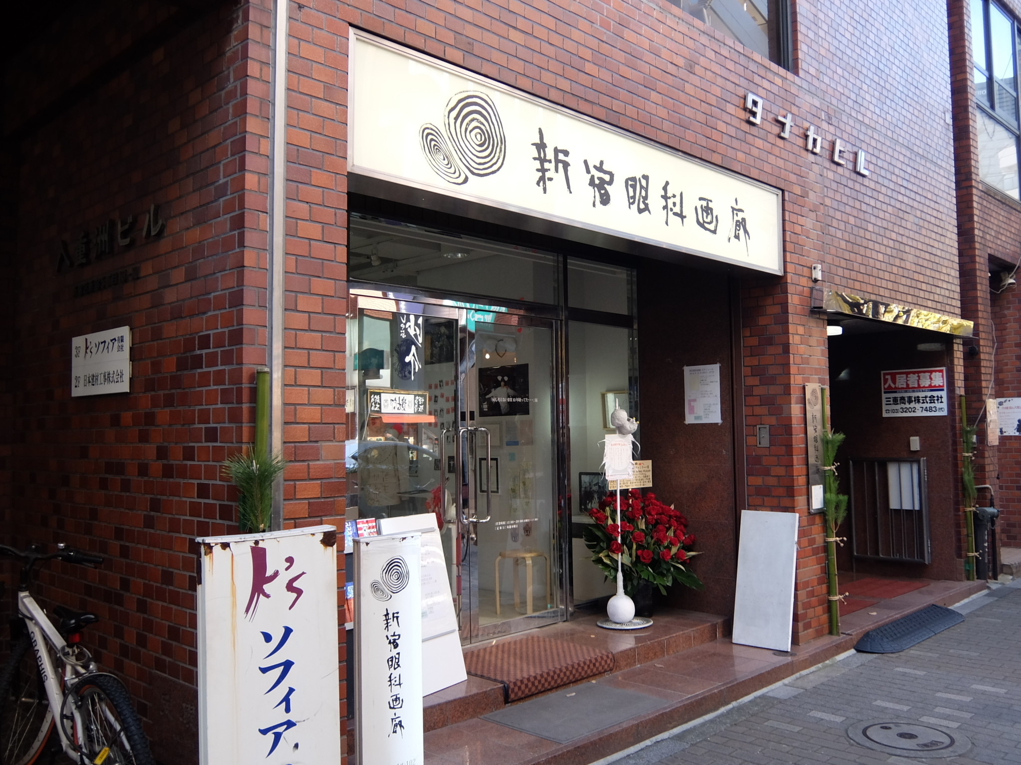 何も考えないまま10年経ってた・・・新宿眼科画廊10周年展