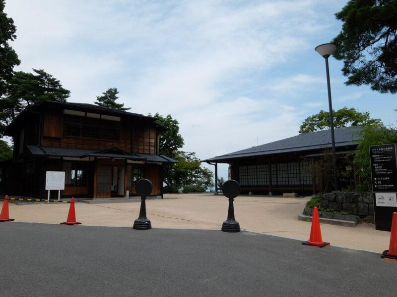 ハワイ王国公邸