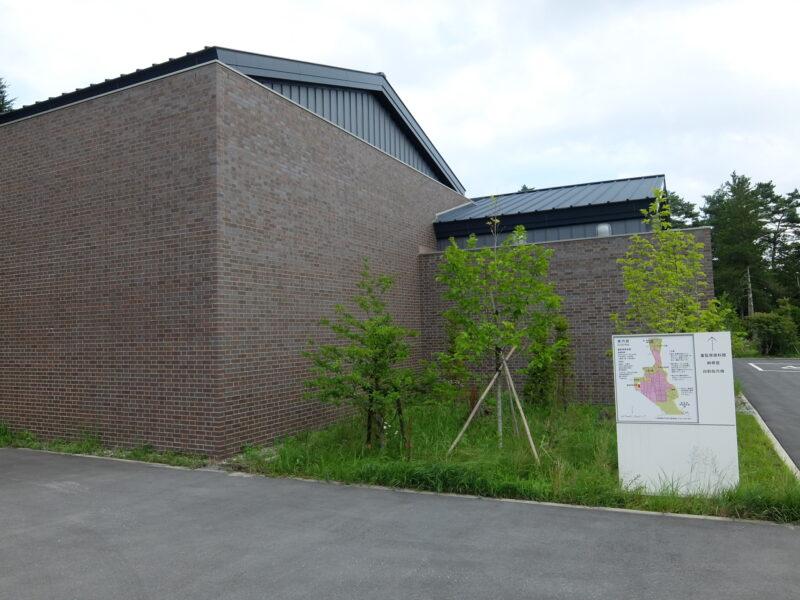 重監房資料館