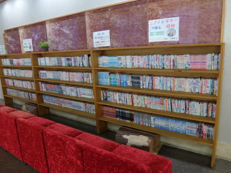 ホールの図書館