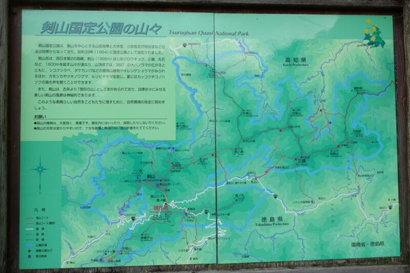 見の越地図