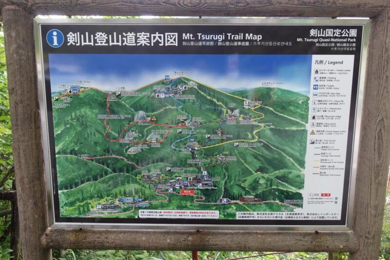 登山案内図