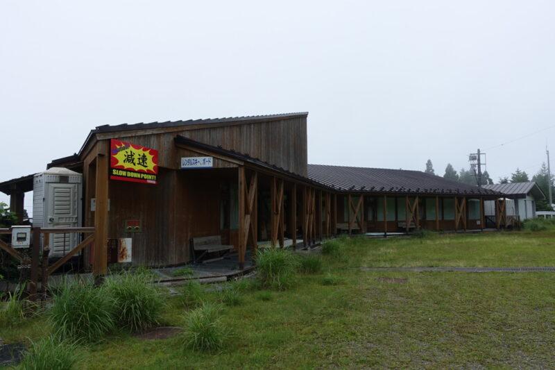剣山スキー場施設