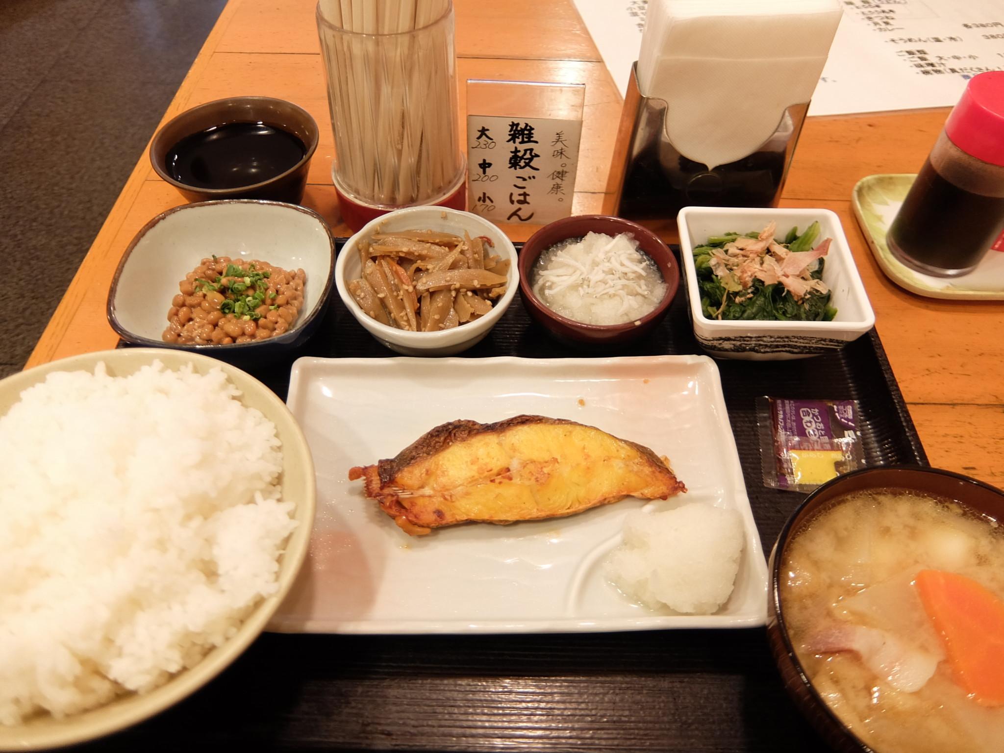 1200円分の料理