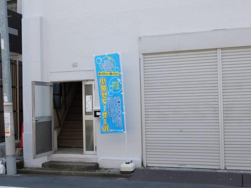 Arai Associates