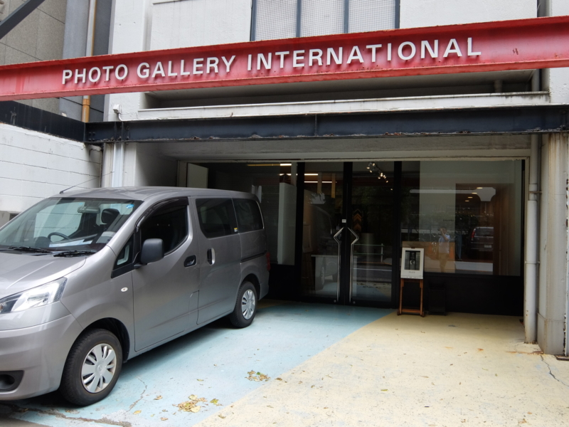 Photo Gallery International
