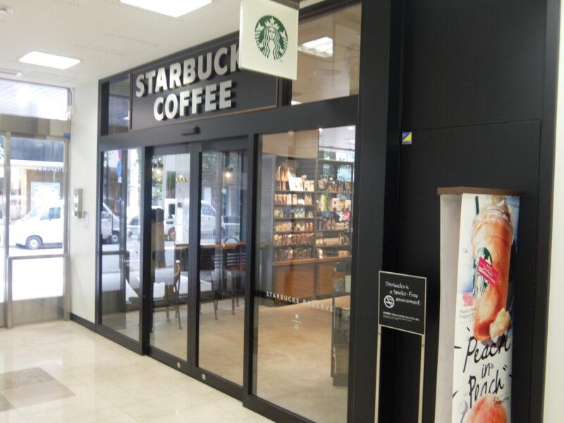 スターバックスコーヒー有楽町ビル1階店