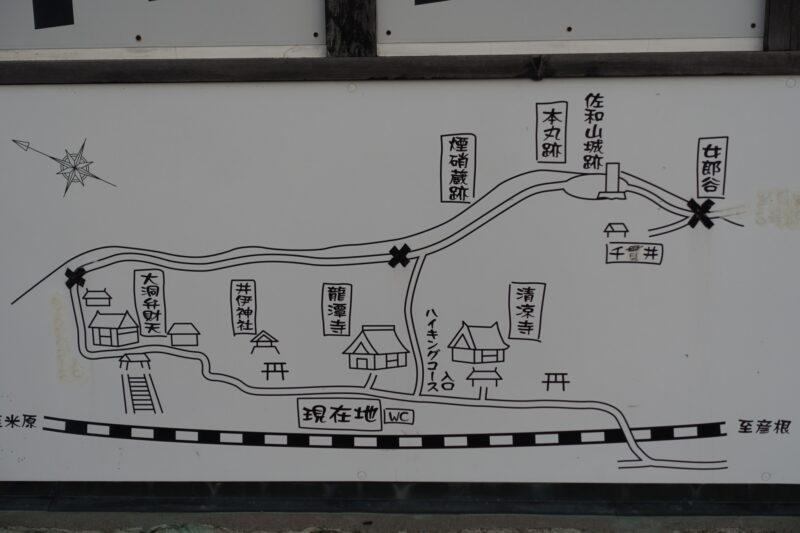 佐和山城図解