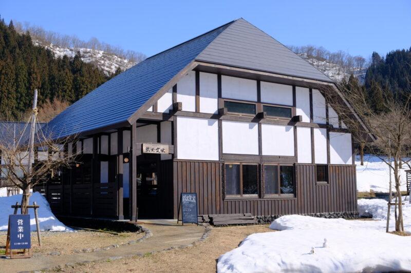 独特な屋根